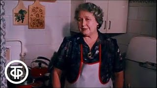 Наш сад. Салат из свеклы и цукаты из моркови (1985)