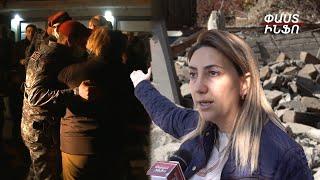 Բերետավորները մարդկանց քարշ էին տալիս, ծեծում, բերման ենթարկում. Բռնություններ Նոր Նորքում․ «Փաստինֆո»