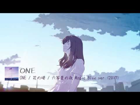 ONE / Aimer [English Subtitle]