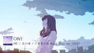 Gambar cover ONE / Aimer [English subtitle]