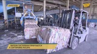 В Астане до конца года установят 686 контейнеров для сбора пластиковых отходов(, 2016-07-19T16:20:02.000Z)