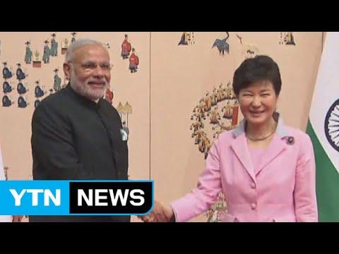 S.Korea, India agree to forge special strategic partnership / YTN