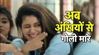 Oru Adaar Love   Official Teaser ft Priya Prakash Varrier, Roshan Abdul   Shaan Rahman   Omar Lulu