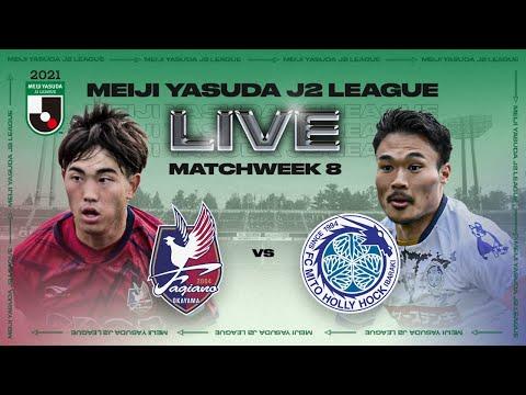 LIVE | Fagiano Okayama vs FC Mito Hollyhock | Matchweek 8 | 2021 | J2 LEAGUE
