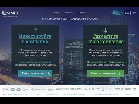 создание сайта под интернет магазин цена