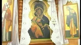 Тюменский Свято Троицкий мужской монастырь