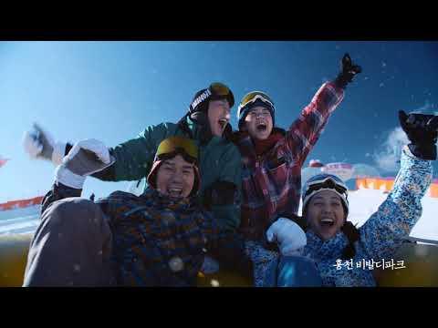 한국관광공사 평창 여행의 달 TVCF