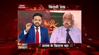 Bada Sawaal: For how long India will tolerate terrorism?