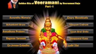 Golden Hits Of K.Veeramani By Veeramani Raju - Juke Box Part 1