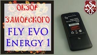 обзор заморского Fly IQ4515 EVO Energy 1