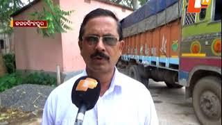 Odisha Mulling to Shut 12 Schools in Jagatsinghpur