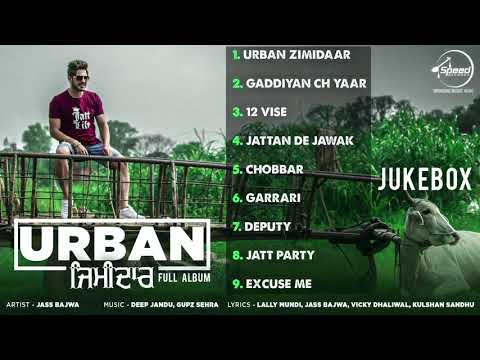 Urban Zimidar | Audio Jukebox | Jass Bajwa | Deep Jandu | Full Album | Speed Records