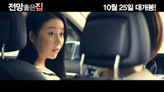 [SSTV] 곽현화,