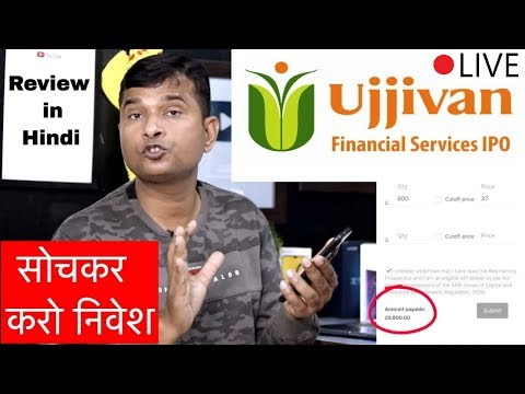 ujjivan-small-finance-bank-ipo-review-|-how-to-apply-ujjivan-small-finance-bank-ipo