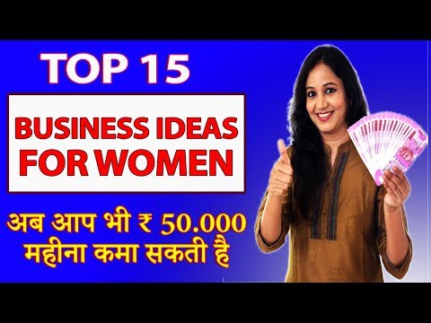 15 Small Business Ideas For Women | Home Based Business For Women  in 2018