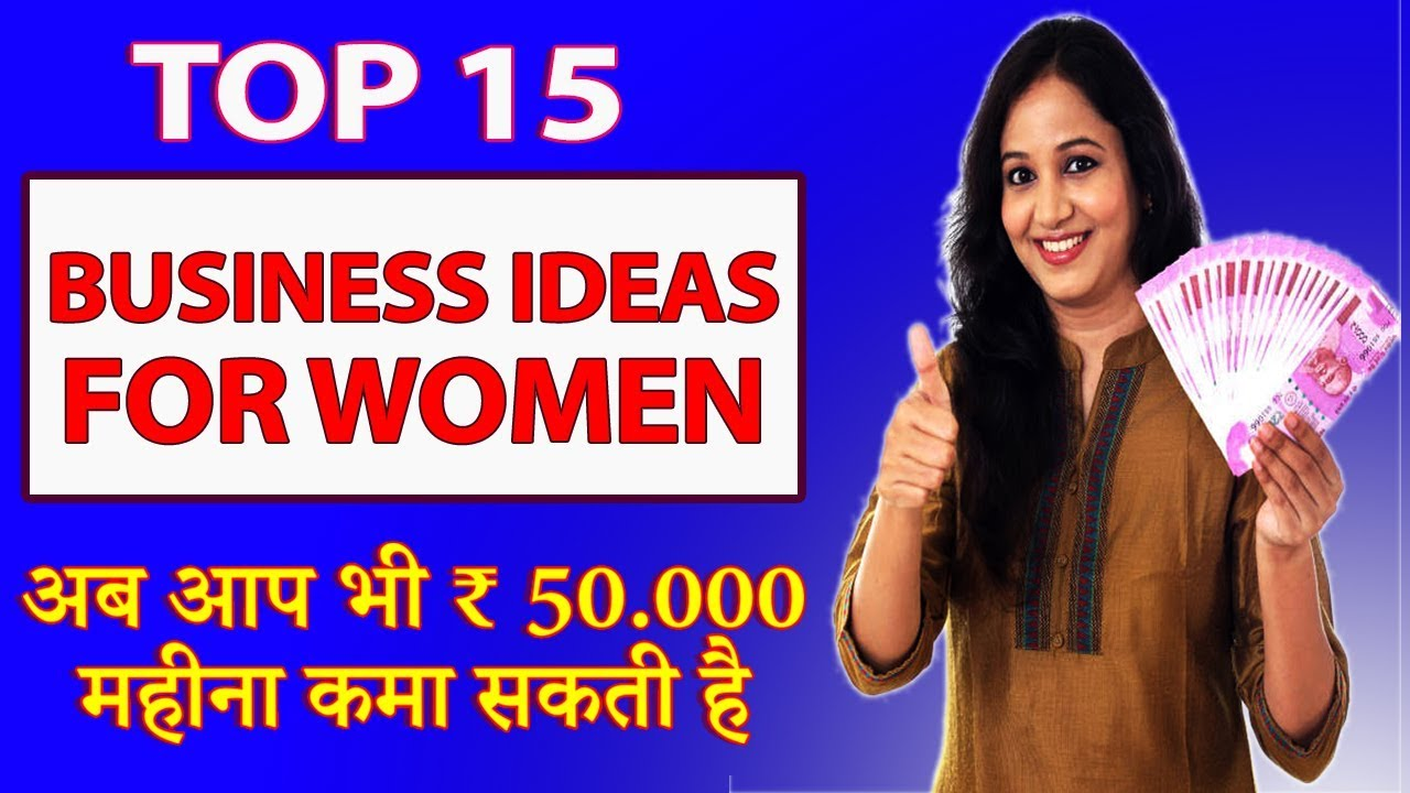 Small Business Ideas For Women Home Based Business For Women