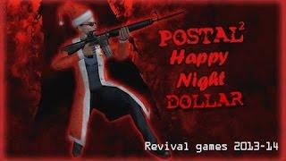 Postal 2 Happy Night (Счастливая Ночь) - Прохождение (1)