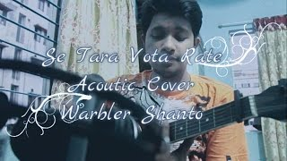 Se Tara Vora Rate| Ayub Bacchu | Acoustic Cover By Warbler Shanto