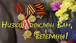 """Стих о войне до слёз - """"День Победы"""" - на 9 Мая"""