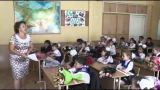 Родион Бегунов 1 урок 1 класс