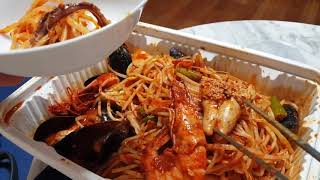 Korean Spicy Seafood Steamed /…