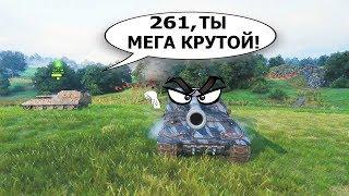 World of Tanks Приколы, БЕЗУМНЫЕ и СМЕШНЫЕ МОМЕНТЫ #56