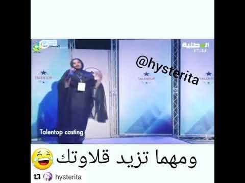 Arab good talent