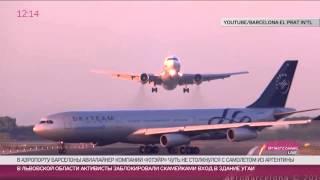 Российский пилот чудом избежал столкновения и спас тысячу человек