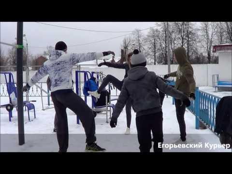 100 дневный воркаут в Егорьевскеиз YouTube · Длительность: 1 мин15 с