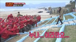 [Real men] 진짜 사나이 -   Jessie's conquest of America  20160207