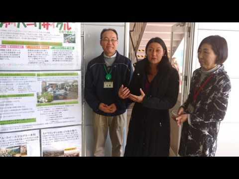 Japan's Green CoOp has Global Impact