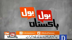 Bol Bol Pakistan | 9th November 2017 | DAWN News