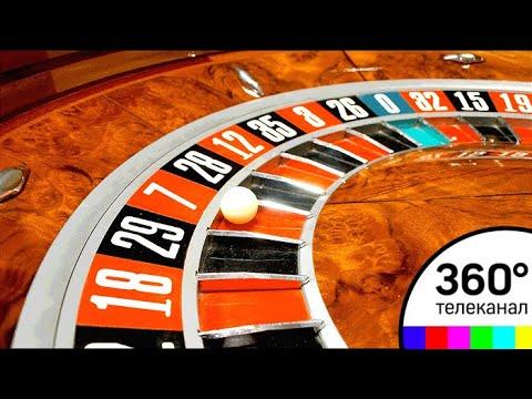 kazino-pushkina-tomsk