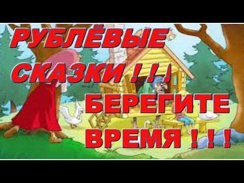 Рублёвые автоматы