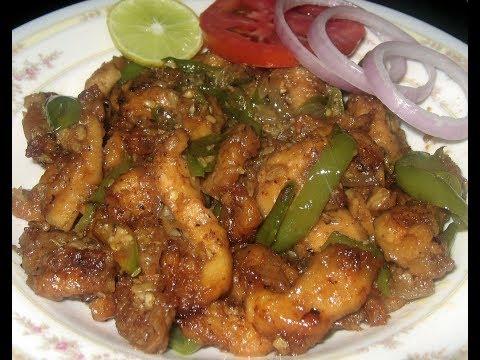 Chicken Capsicum || Diet Chicken (for Weight Loss)|| Shimla Mirch Chicken.
