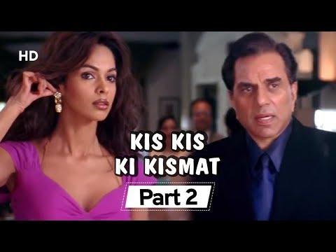 Kis Kis Ki Kismat - Funny Comedy Scene - Mallika Sherawat -Rati Agnihotri - Bollywood Comedy Scenes