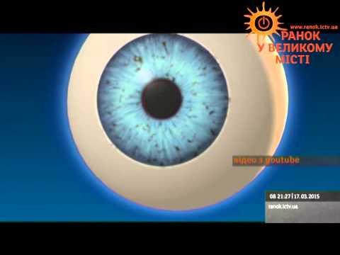 Карие глаза можно «перекрасить» в голубые