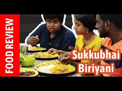 Sukkubhai Biriyani Review