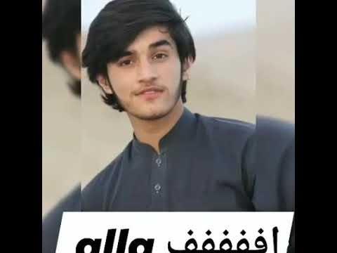 Shaheed Ghousullah Agha