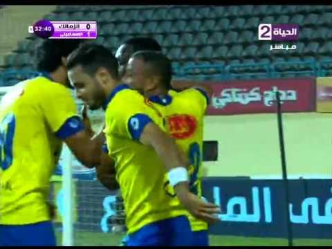 اهداف مباراة الزمالك والاسماعيلي 0 - 1 الاثنين 04-04-2016 الدوري المصري