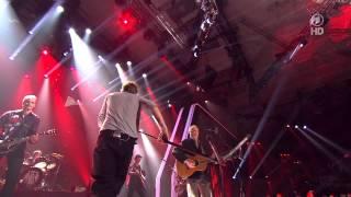 Hannes Wader + Die Toten Hosen - Heute hier, morgen dort. HD (live @ ECHO 2013)