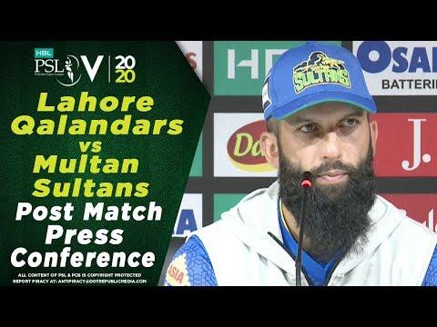 Moen Ali Post Match Press Conference   Lahore Qalandars vs Multan Sultans   HBL PSL 2020