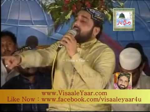 URDU NAAT( Itna Kafi hai Zindagi Ke Liye)QARI SHAHID MEHMOOD.BY Visaal