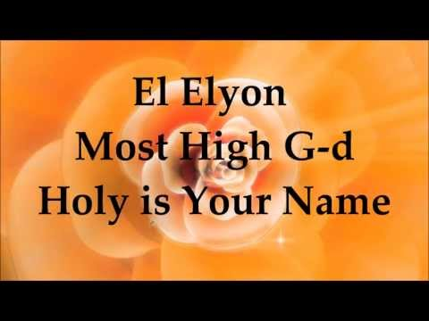 El Elyon - Paul Wilbur - Lyrics (English)