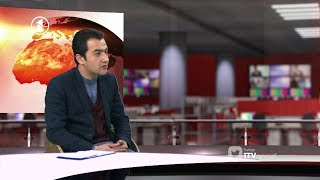 Hashye Khabar 16.02.2020 - انتخابات افغانستان