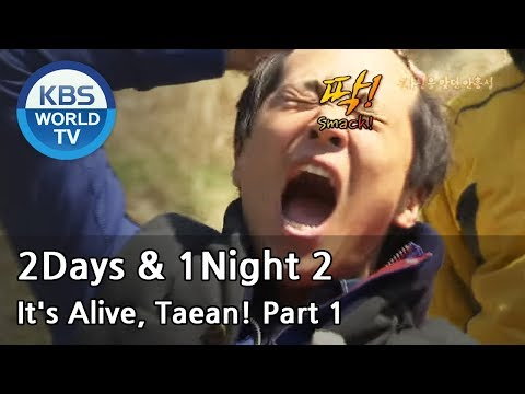 2 Days & 1 Night - It's Alive, Taean! Ep.1 (2013.05.12)
