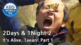 2 Days & 1 Night Season 2 | 1박 2일 시즌 2