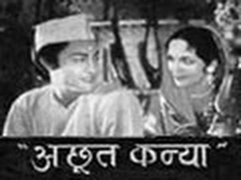 Achhut Kanya 1936 | Directed by Franz Osten and Produced by Himanshu Rai