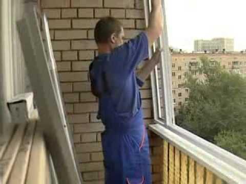 Search result youtube video чем-стеклить-балкон.