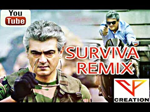 Vivegam - Surviva song remix | Ajith kumar | Anirudh Ravichander | VP creation